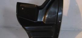 Подкрылок задний правый задняя часть Mitsubishi Outlander (2012-н.в.)